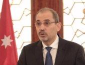 وزير الخارجية الأردنى أيمن الصفدي