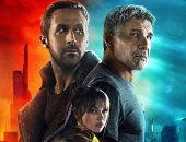 فيلم Blade Runner