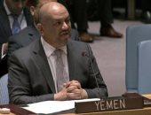 خالد اليمانى وزير الخارجية اليمنى