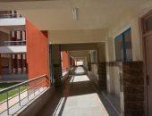 المدرسة المصرية اليابانية