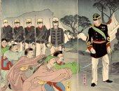 لوحة عن الحرب