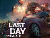 لعبة Last Day on Earth