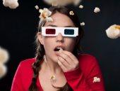 نظارة 3D -أرشيفية