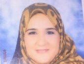 منى سالم مقررة المجلس القومى فرع جنوب سيناء