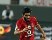 صالح جمعه لاعب الأهلى
