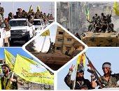 قوات سوريا الديقراطية - أرشيفية