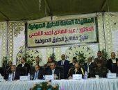 المؤتمر الصوفي خلال الإحتفال بمولد الدسوقي