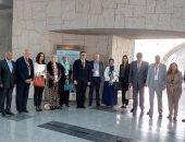 اللجنة التنفيذية للحملة الدولية لإنشاء متحفى النوبة و القومى