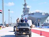 جانب من احتفال القوات البحرية