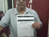 أحد المواطنين الموقعين على استمارة علشان تبنيها