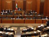 مجلس النواب اللبنانى
