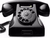 الهاتف الثابت- ارشيفية