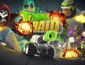 لعبة Online Tank Raid