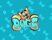 برنامج dogs