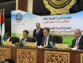 جانب من اجتماعات مجلس وزراء النقل العرب