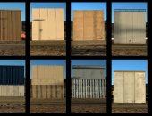 الجدار بين أمريكا و المكسيك