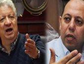 مرتضى منصور و أحمد سليمان
