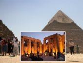 المزارات السياحية المصرية