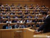 برلمان كتالونيا- أرشيفية