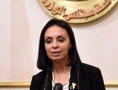 د. مايا مرسى رئيس المجلس القومى للمرأة