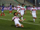 محمود علاء أحد نجوم الزمالك