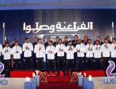منتخب مصر / ارشيفية