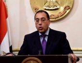 الدكتور مصطفى مدبولى - وزير الاسكان