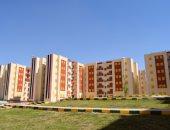 مشاريع الإسكان بمصر - أرشيفية