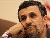 الرئيس الإيرانى السابق أحمدى نجاد