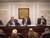 لجنة الصحة بالبرلمان