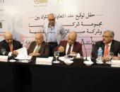 توقيع بروتوكول بين مجموعة مرسيليا وصقور للاستشارات الهندسية
