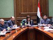 اجتماع لجنة السياحة والطيران المدنى بمجلس النواب