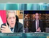 الكاتب الصحفى خالد صلاح ووزير المالية