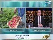 الإعلامى خالد صلاح وجانب من المداخلة