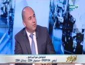 الدكتور إيهاب ماضى المرشح على قائمة محمود طاهر لعضوية مجلس إدارة الأهلى
