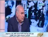 الدكتور محمد يحيى المرشح على قائمة محمود طاهر