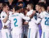 فرحة نجوم ريال مدريد بأحد الأهداف الأربعة