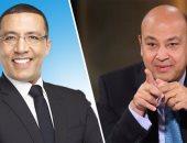الإعلامى عمرو أديب والكاتب الصحفى خالد صلاح