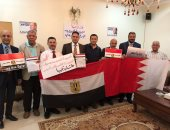 """المصريين فى البحرين يوقعون على أستمارات """"علشان تبنيها"""""""