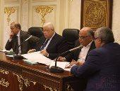 لجنة الاقتراحات والشكاوى بالبرلمان
