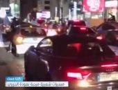 مسيرات فى بيروت لدعم سعد الحريرى