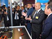 معرض القاهرة الدولى للاتصالات - أرشيفية