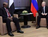بوتين والبشير