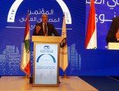 جمال نجم نائب محافظ البنك المركزى المصرى