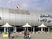 مطار القاهرة الدولى - ارشيفية
