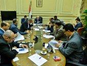 لجنة الطاقة بمجلس النواب
