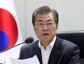 الرئيس الكورى الجنوبى مون جيه - إن