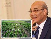 الدكتور عبد المنعم البنا وزير الزراعة  واستصلاح الاراضى