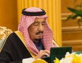 الملك سلمان ين عبدالعزيز آل سعود