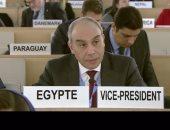السفير علاء يوسف مندوب مصر الدائم لدى الأمم المتحدة
